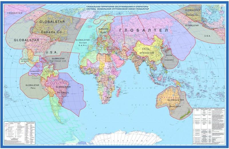 Карта покрытия спутниковой связи Глобалстар