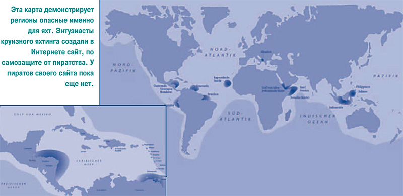 карта морского пиратства
